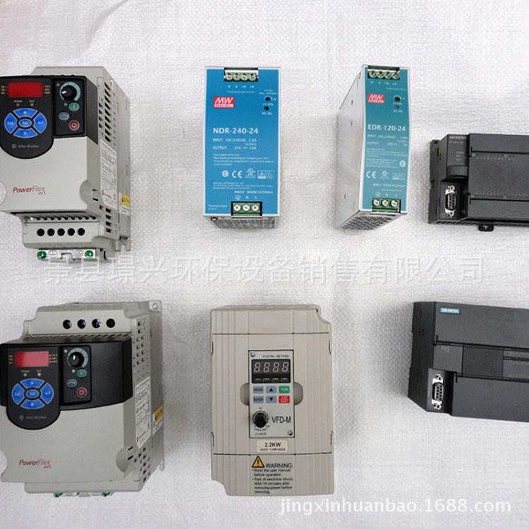 压滤机开关电源型号-压滤机开关电源价格 压滤机开关电源销售