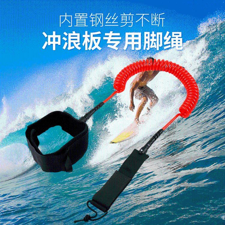 户外滑水板冲浪脚绳  高回弹充气圈冲浪安全绳  绑脚绳