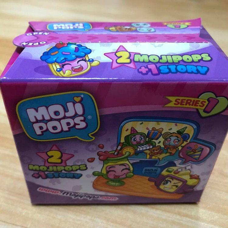 儿童玩具双插白板包装盒易撕线贴3M双面胶牙膏盒box定制