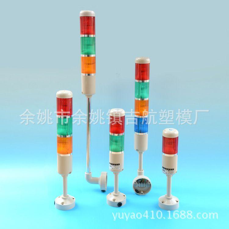 供应厂家直销AC12或24V多层信号指示灯
