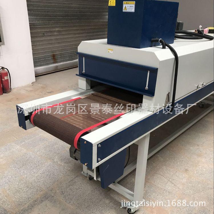 工业烘干炉热风循环烘干机红外线烘道除湿烘干线恒温隧道炉