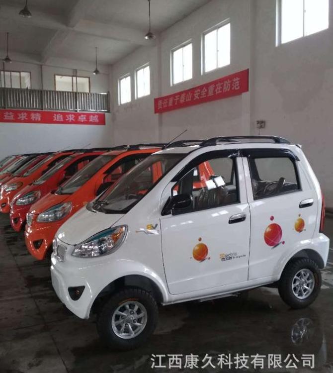 江西新能源电动车油电两用电动轿车老年代步车电动三轮四轮电动车