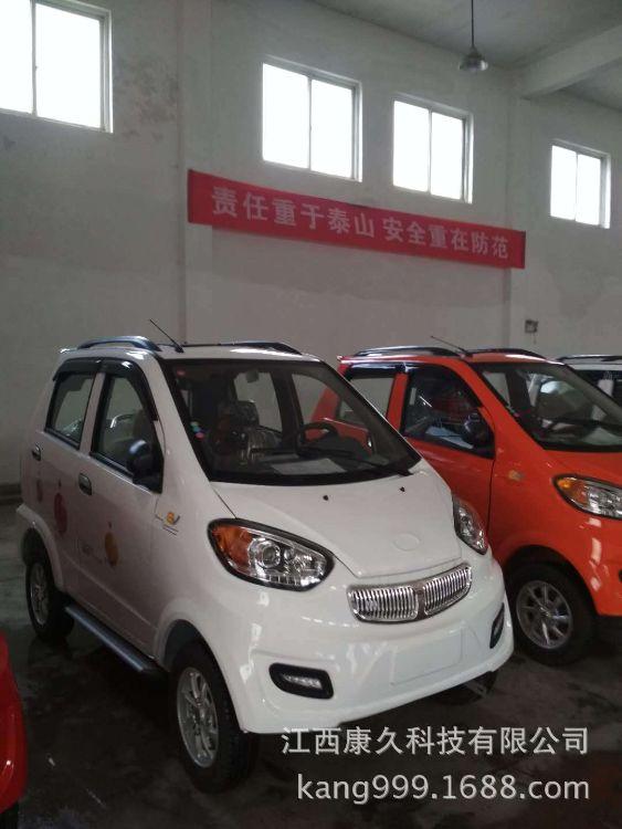 全蓬电动三轮车江西新能源电动轿车四轮电动车老年代步车批发