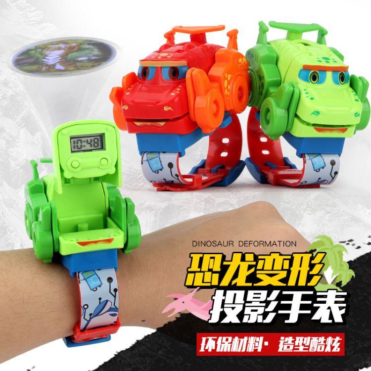 创意多功能帮帮投影电子表卡通变形恐龙手表玩具金刚学生创意礼物