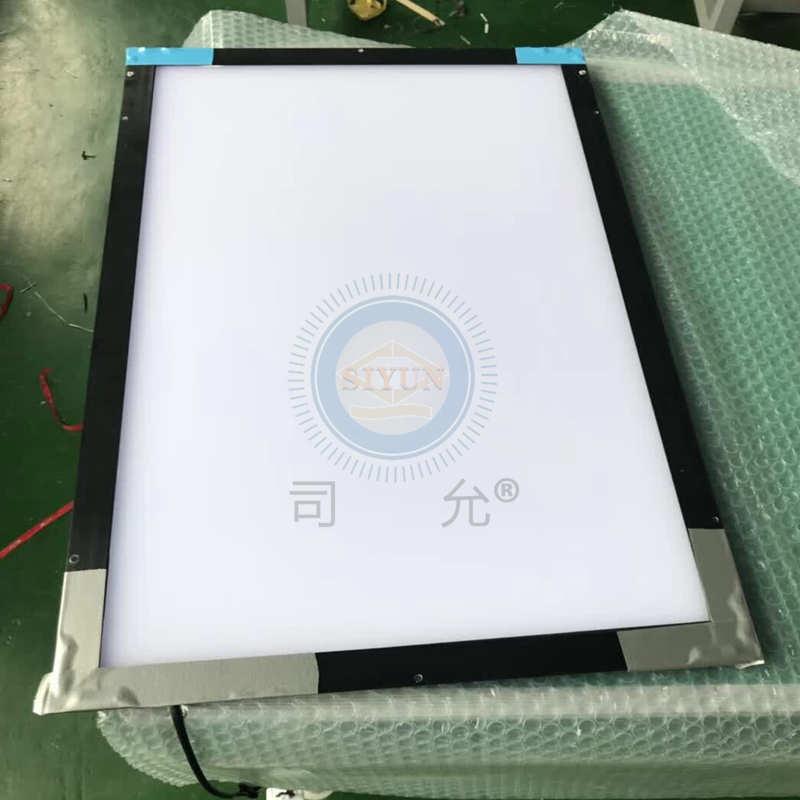 2.0mmPC光扩散板司允厂家供应 LED广告灯箱面板 乳白色透光 双面光面