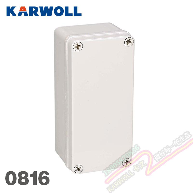 直销 80*160*70mm 防水盒 ABS塑料电源箱 防水箱接线盒多种规格随意开孔