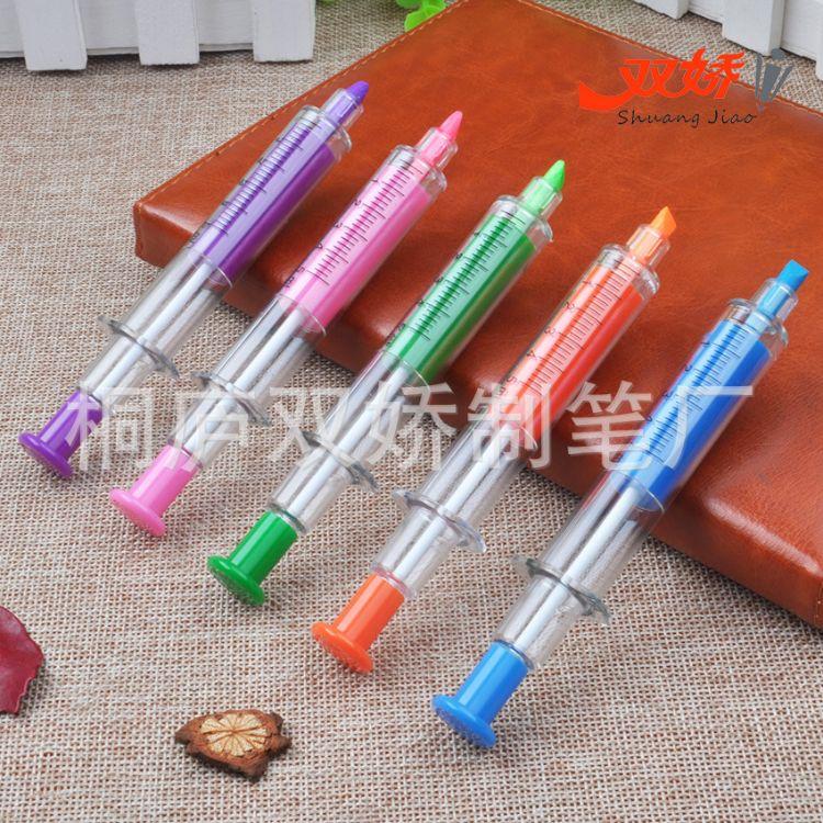 创意双头针筒荧光圆珠笔  两用彩色礼品针管笔 注射器笔定制LOGO