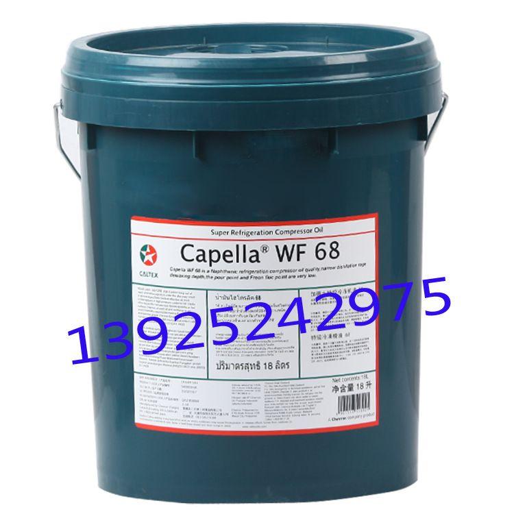 加德士Caltex Aries 150气动工具油加德士气动工具油