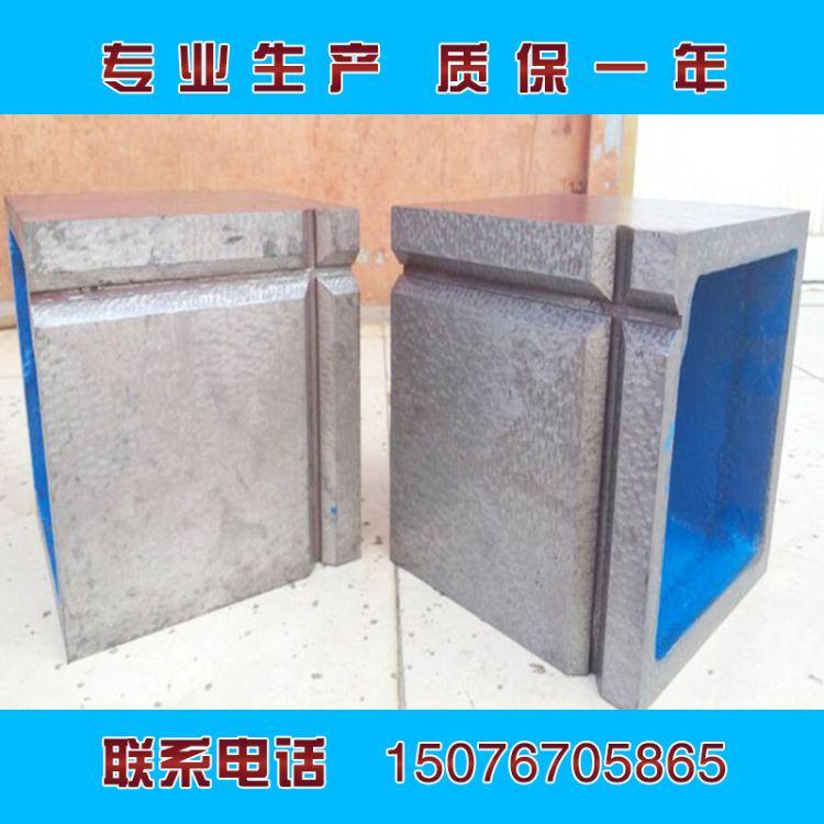 主营生产 铸铁检验方箱T型槽方箱 铸铁磁力磁性方箱 划线方箱