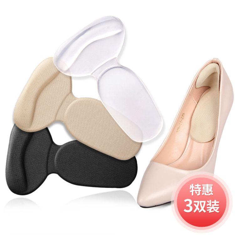 泡棉二合一高跟鞋硅胶后跟贴 加厚防磨防掉不跟脚后脚跟半码垫女