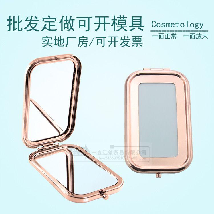 DIY个性定制照片图案 金属双面化妆镜 便携折叠小镜子 创意礼品