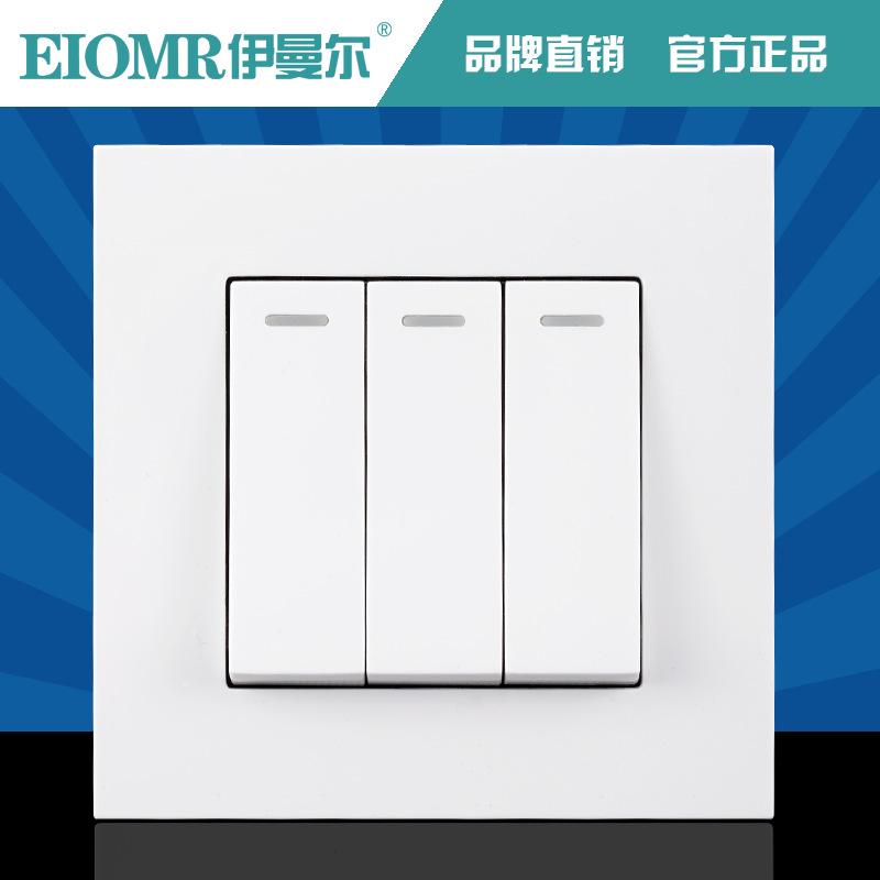 三开单控开关插座面板三位开关面板86型墙壁暗装家用单联3开