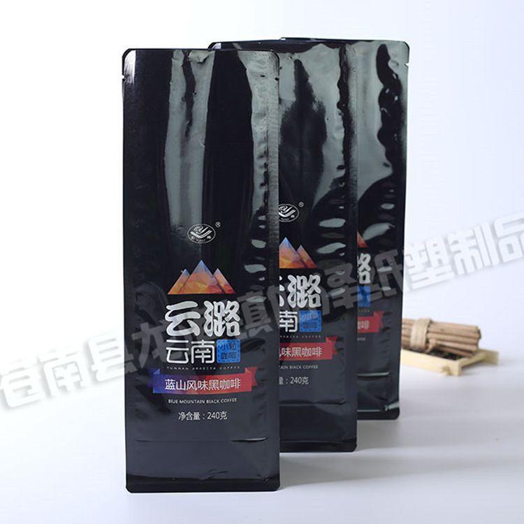 厂家直销牛皮纸通用塑复合袋小粒咖啡各种八边封牛皮纸包装袋定制