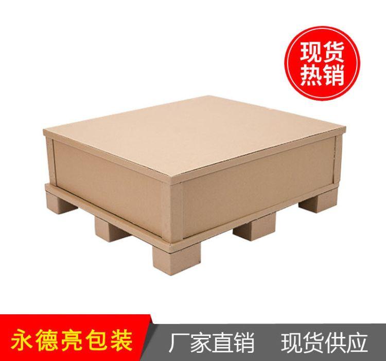 爆款直销蜂窝箱机器仪器包装箱 大型纸箱 可代替木箱的加厚纸箱