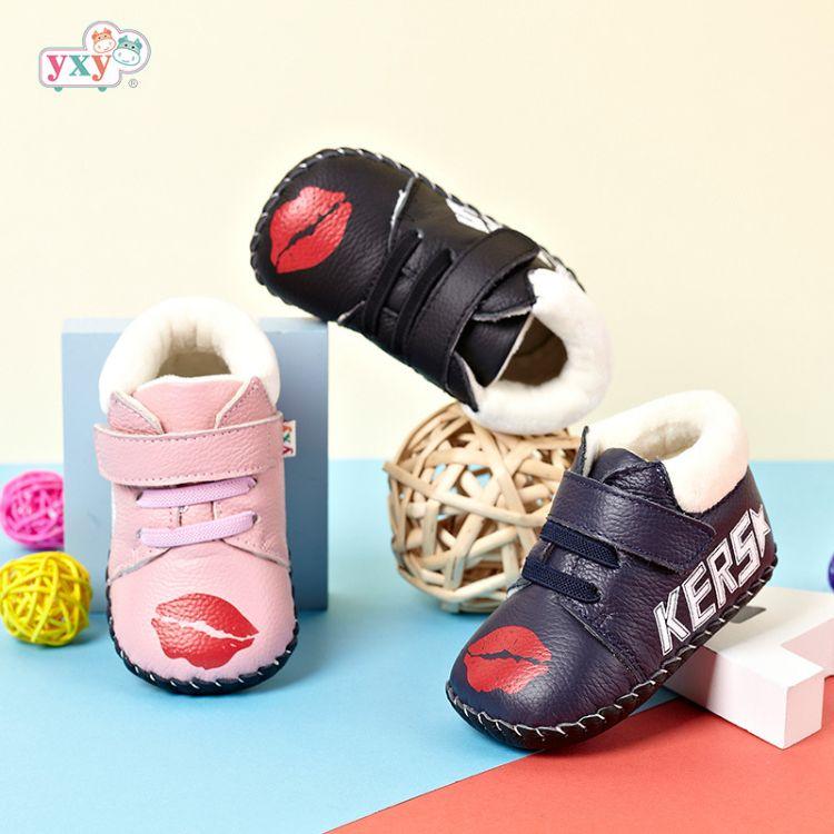 YXY冬季加绒学步鞋真皮软底婴儿鞋棉鞋0-1-2岁男女宝宝步前鞋子