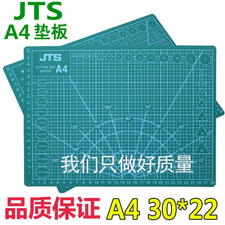热销批发 切割板A4 30*22CM广告双面裁纸板自愈介刀雕刻垫板