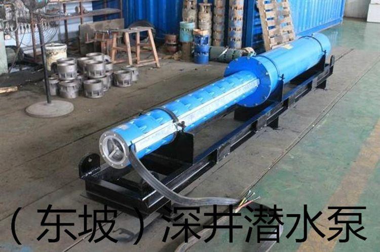 天津矿用潜水泵-高压矿用潜水泵-天津矿用潜水电泵