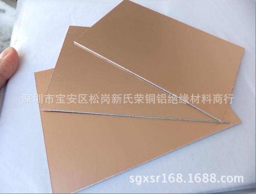 厂家供应 铜基覆铜板 0.5-3mm 双面/单面覆铜板 FR-4