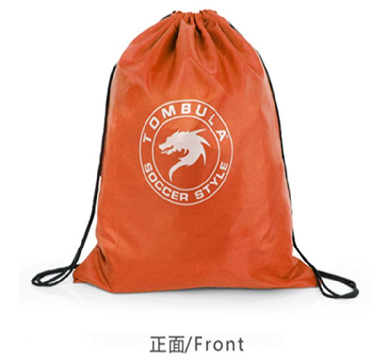 定制涤纶体育赛事背包运动抽绳袋双边拉绳可束口袋足球鞋收纳背袋