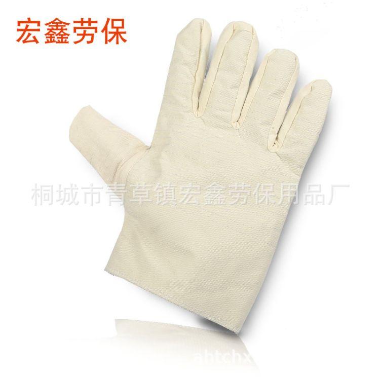【24线帆布手套】现货全棉耐磨防静电手套 斜纹帆布24线双层手套