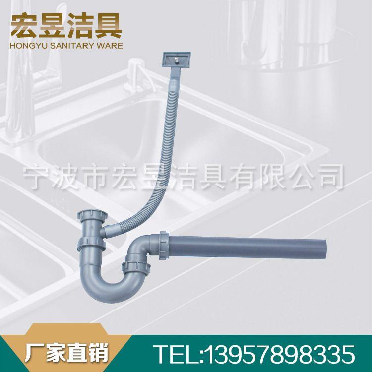 厨房下水管 洗菜盆水槽下水管  厨房单槽带溢水排水管件