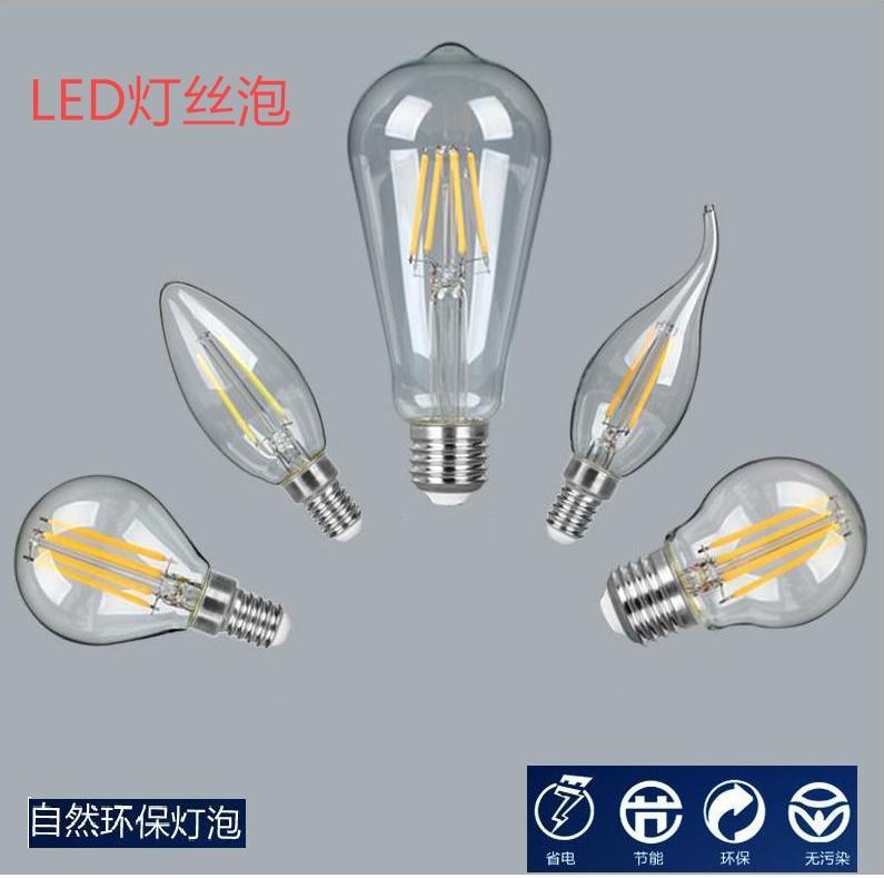 LED灯丝泡E27螺口通用e14拉尾仿钨丝2w4w6w8wA60C35仿古物业工程