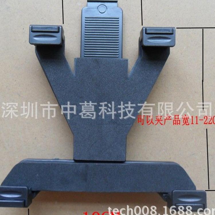 懒人平板背夹 平板电脑背夹 懒人支架配件 7-10寸背夹