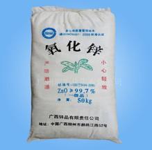 现货销售国标氧化锌 高含量 橡胶专用间接法