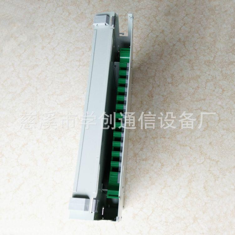 厂家直销12芯ODF光纤盘线箱标准机架式12口odf光纤配线架单元箱