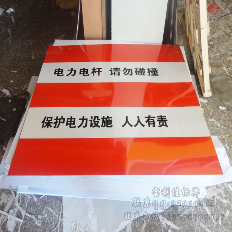 电线杆警示防撞贴  反光警示防撞贴  红白防撞贴  规格可订做