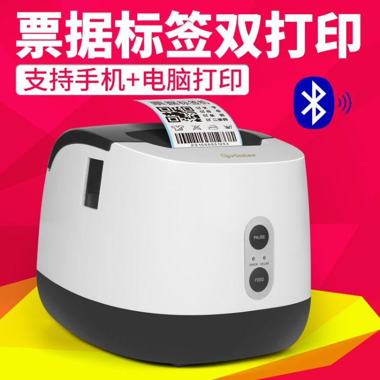 佳博P3热敏标签打印机奶茶服装商品价格标签蓝牙热敏小票据打印