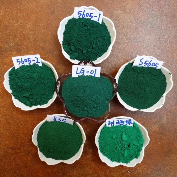 氧化铁绿5605透水砖用绿色颜料无机颜料填料厂家直销物美价廉