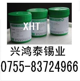 【生产厂家】 兴鸿泰供【适用于高精度 高要求焊接】SMT环保锡膏
