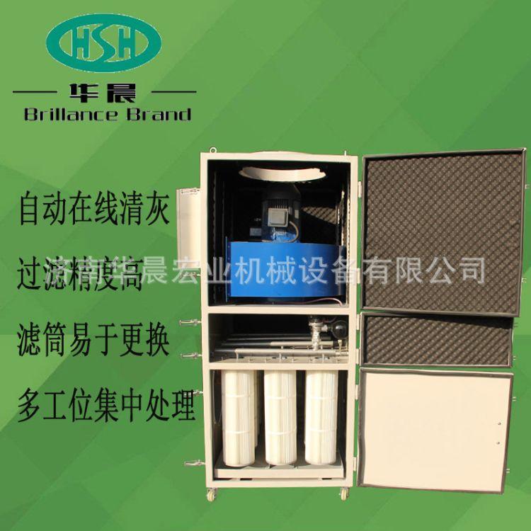 定做小型柜式中央集尘 滤筒式除尘器 车间烟尘处理器