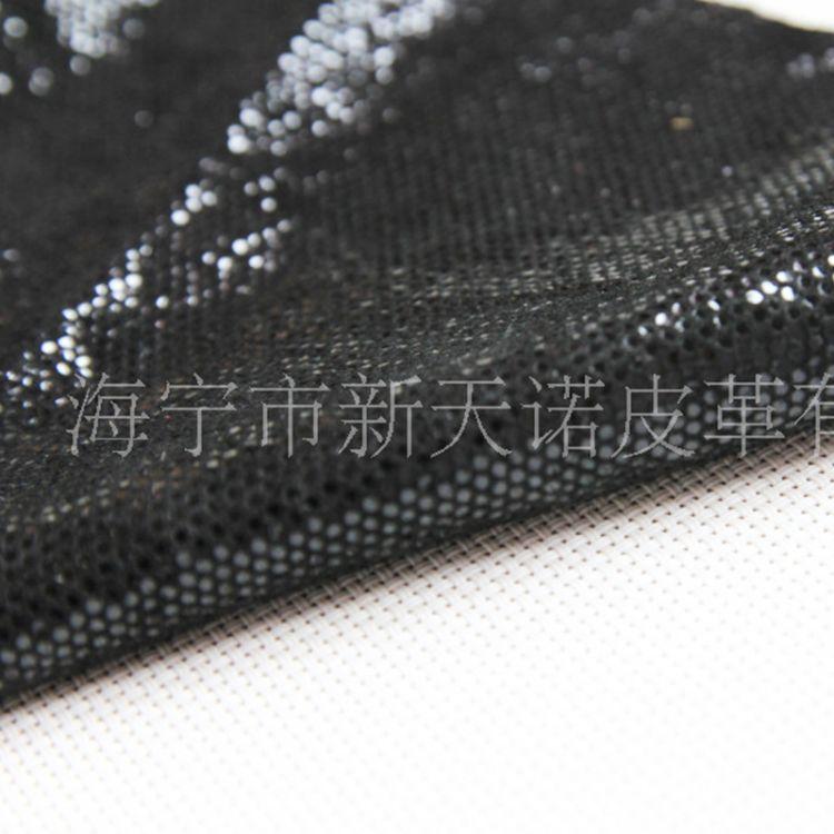 厂家直销头层猪皮 猪皮革方格纹贴膜 真皮皮革方格纹