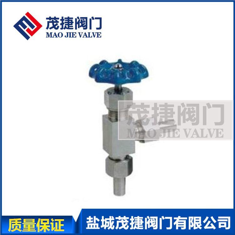 专业销售焊接仪表球阀低温微调压力表仪表阀焊接针型阀高压截止阀