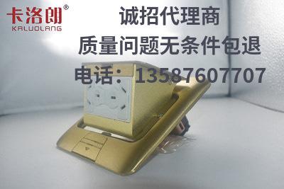 卡洛朗六孔/多六孔插座X711地插开关慢弹系列自带暗盒厂家直销