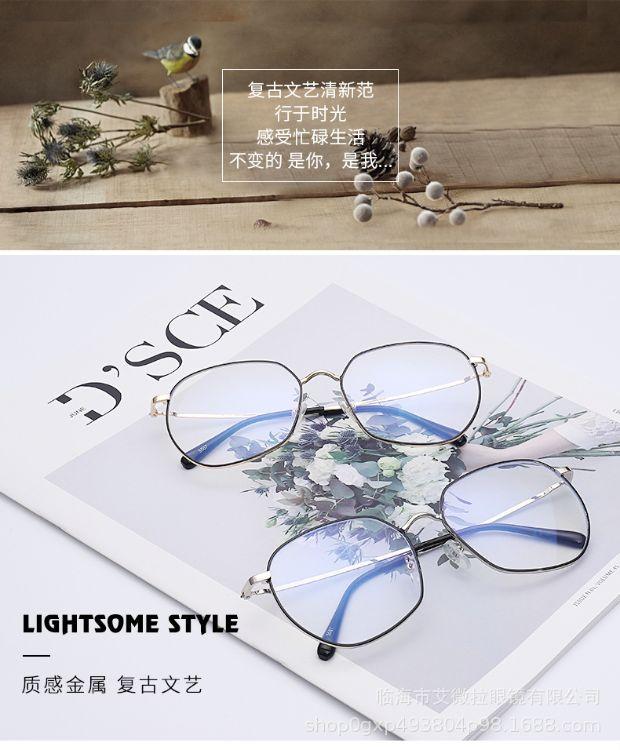 新款防蓝光护目眼镜时尚复古不规则眼镜框带包盒男女同款厂家批发