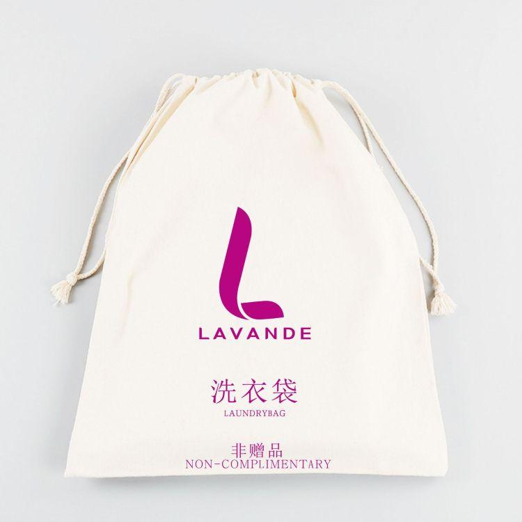 【厂家定做】酒店专用本白棉布束口洗衣袋
