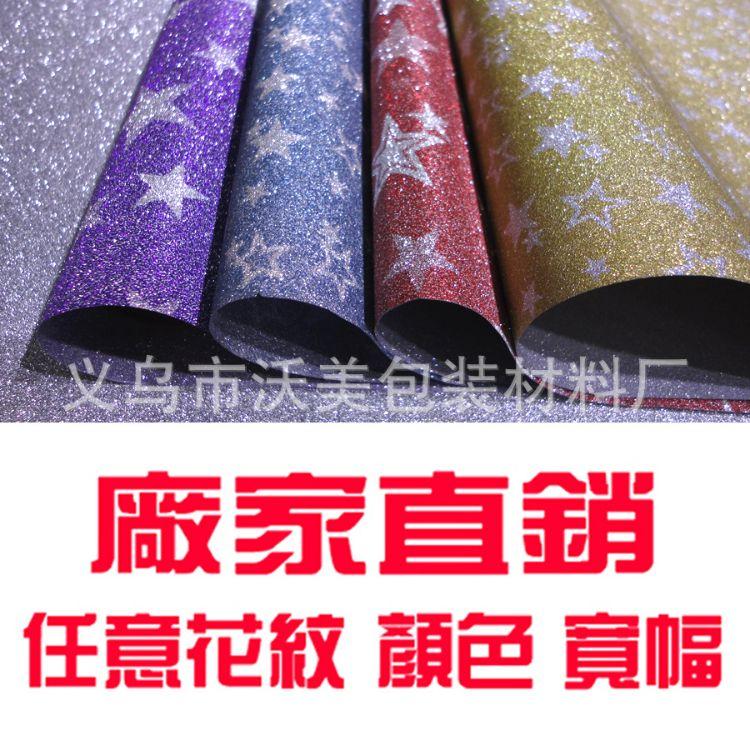优质彩色环保金葱膜 磨砂金葱膜卡纸 礼品包装金葱膜批发