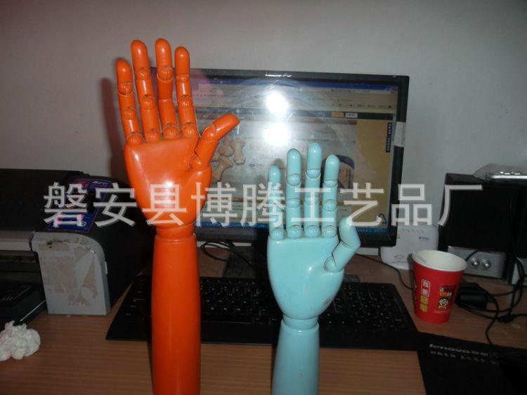 博腾磐安厂家直销 提线手臂木偶 男女手臂木偶 荷木手臂木偶