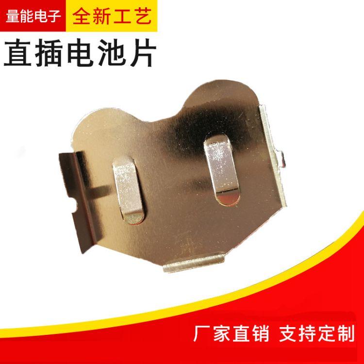 工厂现货批发cr2450纽扣电池弹片2450直插电池片磷铜防锈现货