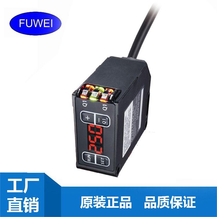 FUWEI超小型激光位移传感器检测范围0.25-2.5m显示面板FLR-250-UI