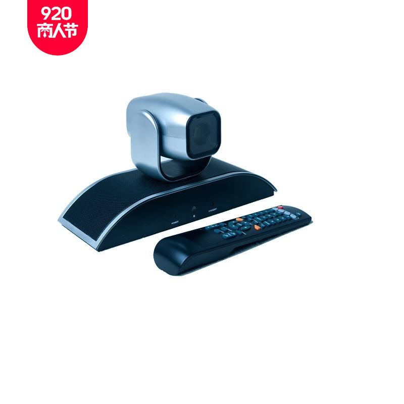 广角高清视频会议摄像机会议系统网络会议USB高清视讯会议摄像机