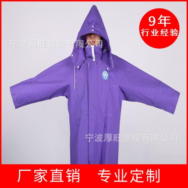 外贸高品质pvc夹网布定制时尚雨衣轻便舒适