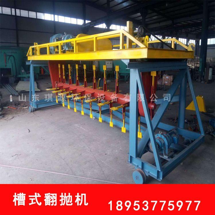 琪源环保厂家供应 履带式有机肥翻抛机 槽式自动翻堆机 猪场堆肥设备