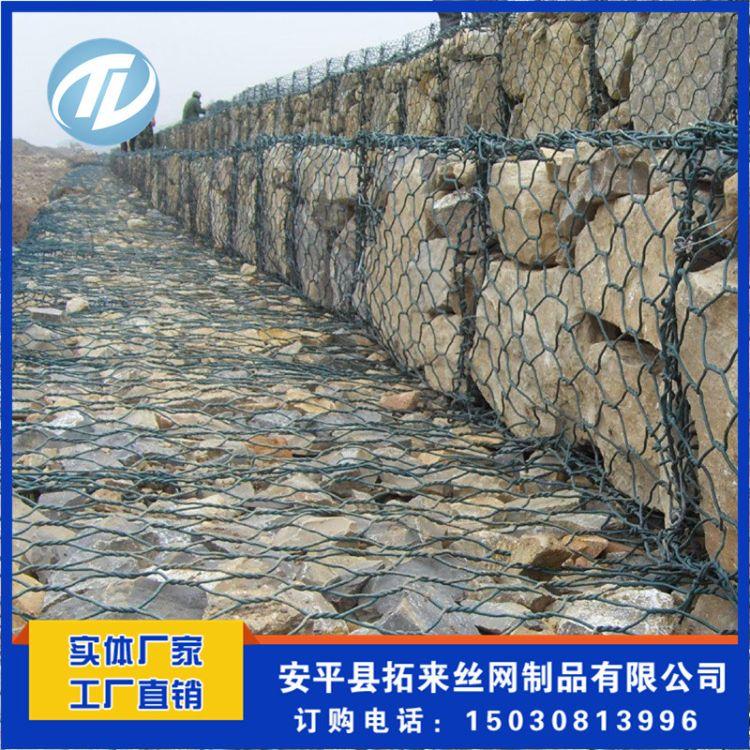 内蒙古格宾网现货供应铅丝格宾石笼网 PVC墨绿宾格石笼网 覆塑宾格石笼 洽谈选购