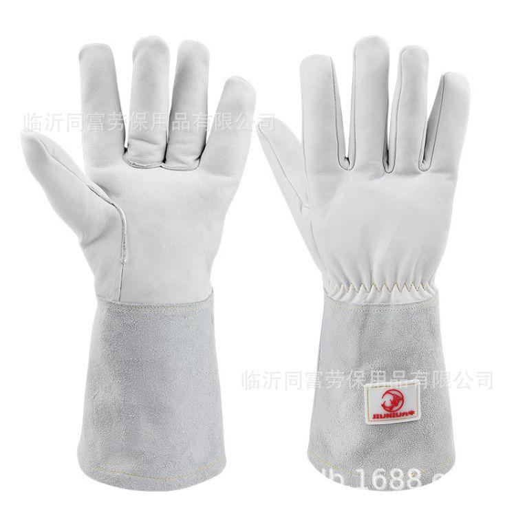电焊手套耐高温全皮耐磨防滑加长柔软舒适隔热工人劳保焊工手套