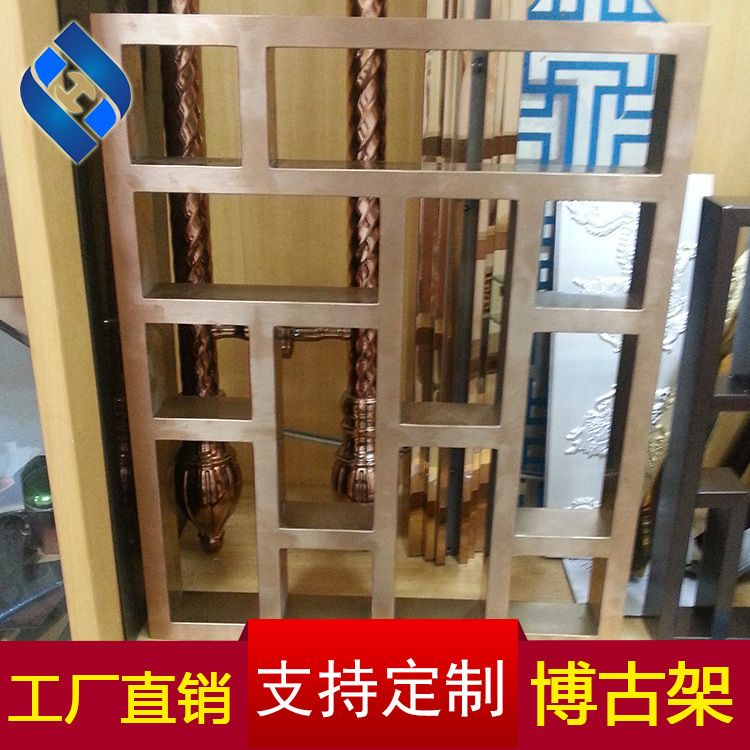 工厂直销 不锈钢博古架定制专家 专业订做博古架 展示架