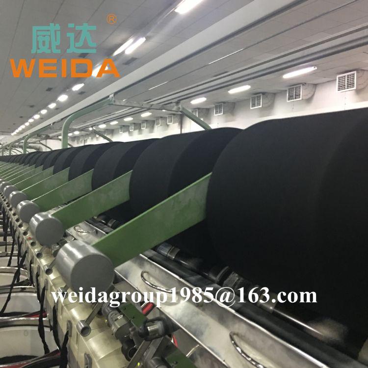 纯涤纶气流纺色纺纱,16S/1,纯黑,100%大化,32纺企,厂家直销